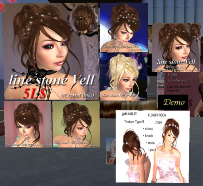 Mode Frisur Und Haarschmuck Von Crystal Line Momos Blog